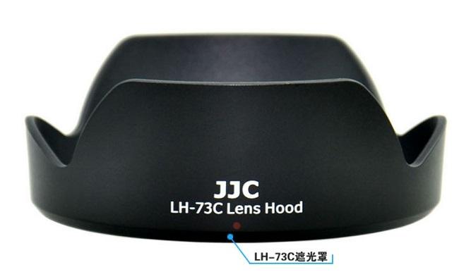 JJC sluneční clona EW-73C (LH-73C)
